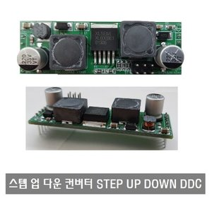 W356 스텝 업 다운 컨버터 STEP UP and DOWN DDC-DcDc Converter 아두이노 컨버터