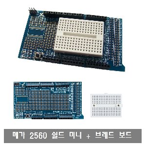 M029 메가2560 쉴드 미니 보드shiled Mega2560 and mini board