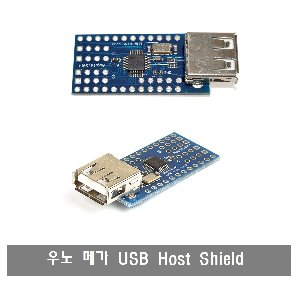 S323 Mini USB Host Shield 2.0 ADK Promini 쉴드