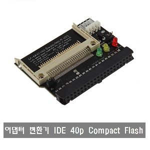 S339 어댑터 변환기 CF Compact Flash CF to 3.5 Female 40Pin